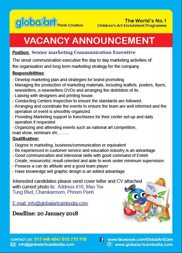 2018-vacancy-announcement